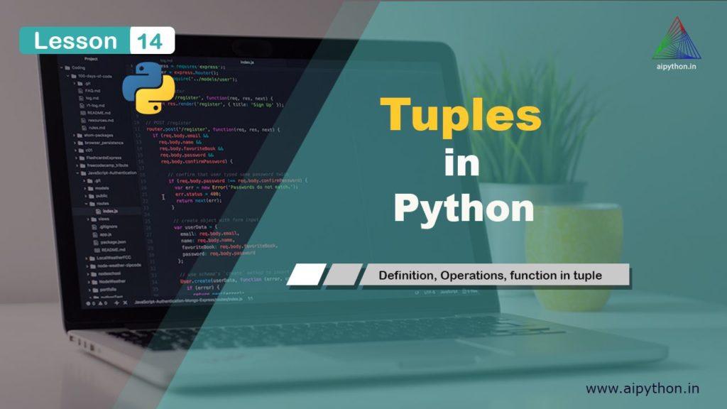 python tuples by aipython