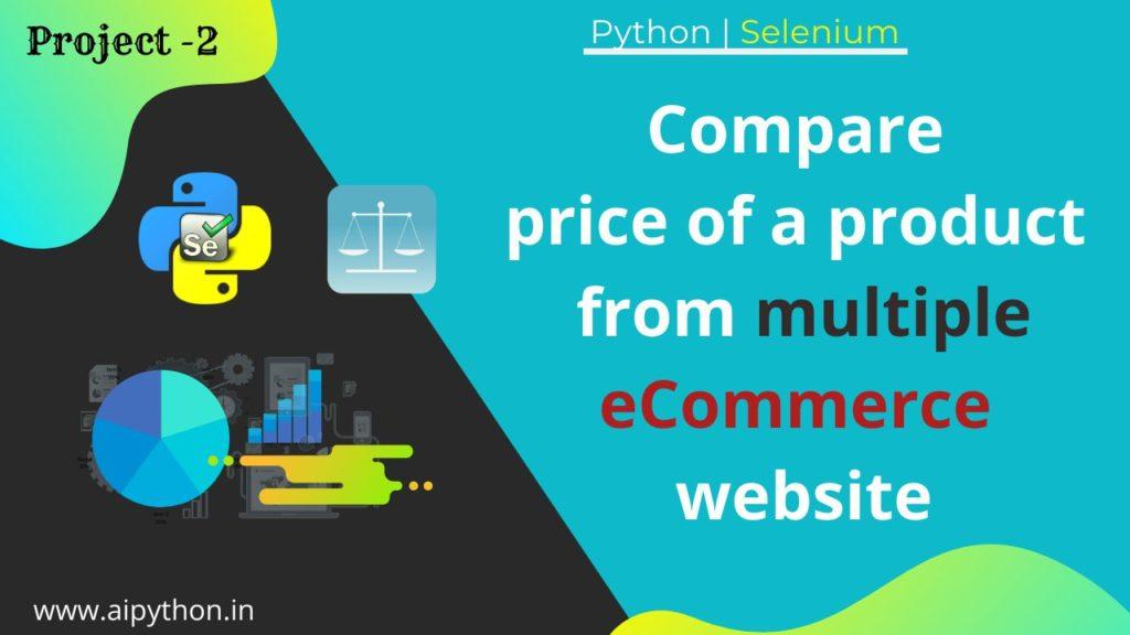 price compare python